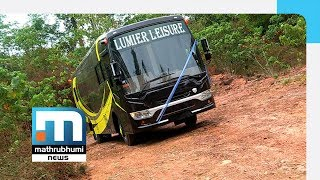 Three-Cabin Luxury Caravan Registered   Mathrubhumi News