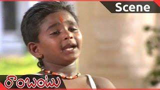 Rambantu Movie || Rajendraprasad Jump  To Jeep  Scene  || Rajendraprasad, Easwari Rao
