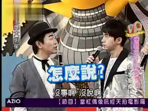 2008 10 22王牌大明星 情歌征服情海 光良 李聖傑