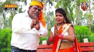 Bhojpuri Bol Bam Song || Kanwar DJ Song HD Video 2017 New Kanwar Hits Song