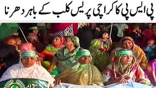 Mustafa Kamal PSP Protest At Press Club Karachi Gone Wrong