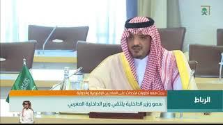 سمو وزير الداخلية يلتقي وزير الداخلية المغربي،