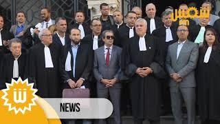القصبة: وقفة احتجاجية للمحامين  رفضاً للتعديلات المقترحة في قانون مكافحة الإرهاب