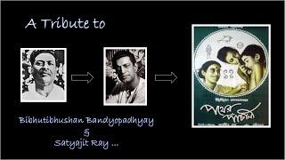 Tribute to Bibhutibhushan Bandyopadhyay & Satyajit Ray | Popular Satyajit Ray
