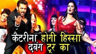 Salman के DABANGG TOUR Delhi में Katrina Kaif का CAMEO