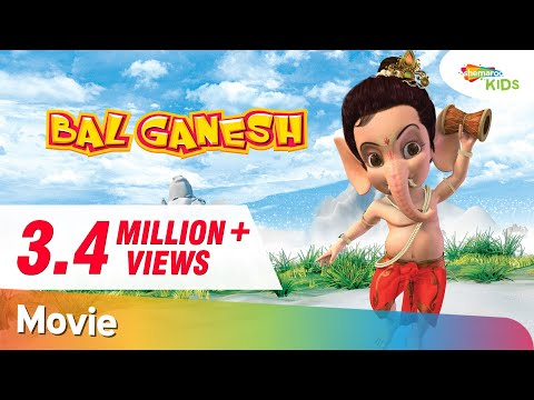 Bal Ganesh (2007) - Full Movie In 15 Mins - Kids Animated ...