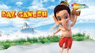 Bal Ganesh (2007) - Full Movie In 15 Mins - Kids Animated Film
