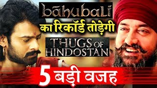 5 Reasons How Thugs Of Hindostan Will break the record of Bahubali
