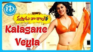 Kalagane Veyla Song - Vastadu Naa Raju Full Songs - Manchu Vishnu - Tapasee Pannu - Mani Sharma