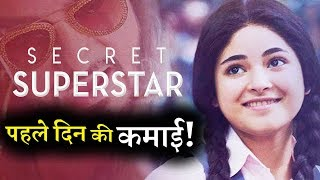 Secret Superstar first day box office collection