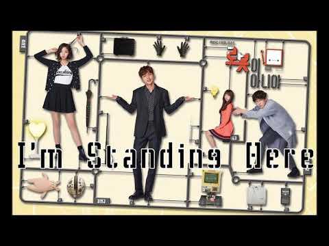 Xxx Mp4 I'm Not A Robot OST I M Standing Here Juniel 3gp Sex