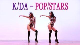K/DA - POP/STARS cover dance WAVEYA League of Legends