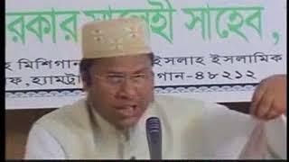 Maulana Kafil uddin Al Islah Masjeed Misigan USA Bangla waz 2017 Part 01