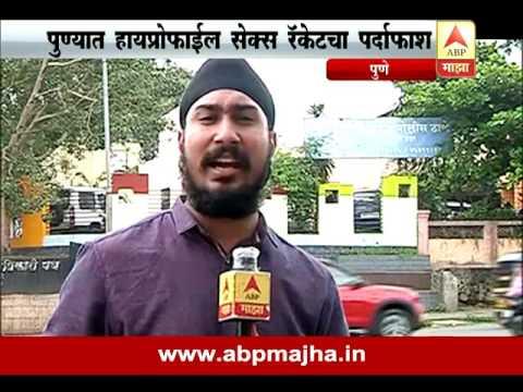Pune : Kalyani Deshpande Sex Racket Red