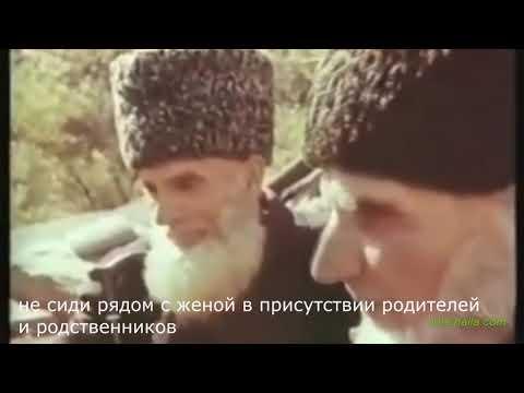 Традиционное воспитание мальчика в чеченской семье