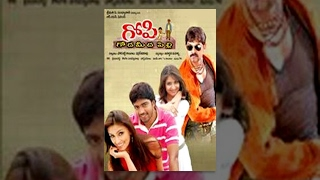 Gopi - Goda Meedha Pilli Telugu Full Length Movie || Allari Naresh, Gowri Munjal, Jagapathi Babu