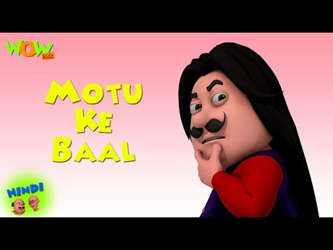 Motu Ke Baal - Motu Patlu in Hindi - ENGLISH & SPANISH SUBTITLES! - 3D Animation Cartoon for Kids