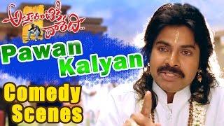 Pawan Kalyan Comedy Secnes - Back 2 Back Attarintiki Daredi Comedy Scenes