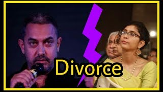 Superstar Aamir Khan filed for divorce with wife Kiran Rao,to marry Fatima Sheikh? |Omg !!