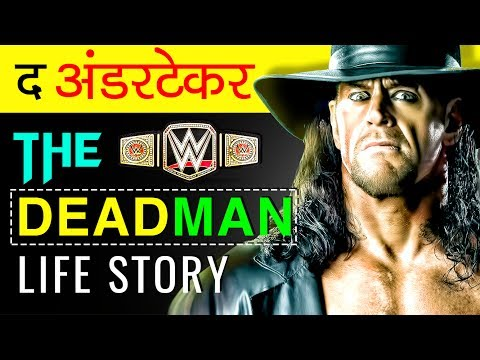 Xxx Mp4 The Undertaker अंडरटेकर Biography In Hindi Life Story WWE Superstars 3gp Sex
