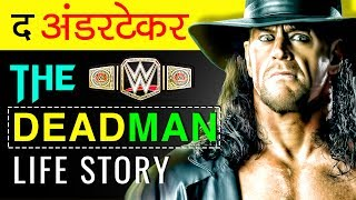 The Undertaker (अंडरटेकर) Biography In Hindi | Life Story | WWE Superstars