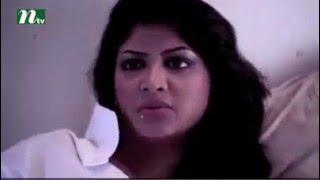 Bangla New নাটক: ব্যাকডেটেড 2016 Romantic Natok Apurbo/ Sarika full HD