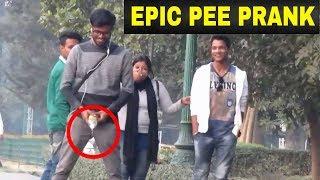 EPIC PEE PRANK || Toilet Prank || GONE WRONG ||  PrankBuzz