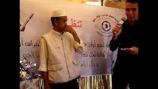 الحلقة الاولى من ميكرو دوار (أولاد جامع و أولاد حمو .فم زكيد .طاطا) micro-dowar episode 1