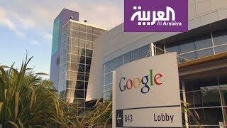 """ارتفاع في معدل البحث عن """"السعودية"""" على غوغل"""