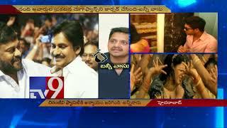 Nandi Awards Committee takes Mega family for granted || Bunny Vasu - TV9 Now