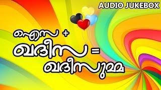 New Malayalam Comedy Mappila Album Songs | Aisa + Khadeesa = Khadeesumma