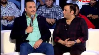 تامر عبد المنعم [يقلد] محمد فؤاد فى برنامج | Back to school