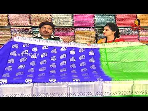 Xxx Mp4 Superb Music Instruments Design Royal Blue Saree With Green Blouse New Arrivals Vanitha TV 3gp Sex