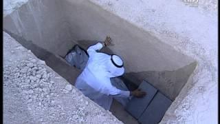 القبر أول منازل الآخرة - الجزء 2 - محمد العوضي - بيني وبينكم 2007 - الحلقة 20