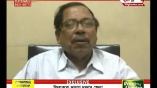 Psycho Killer Udayan Das's Salkia connection