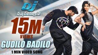 DJ : Gudilo Badilo Madilo Vodilo 1 Min Video Song --  Allu Arjun, Pooja Hegde, Dil Raju