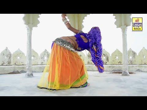 आरती शर्मा का जबरदस्त डांस || चल गोरी मेलो देव को आग्यो || Aarti Sharma के इस सांग ने मचाया धमाल