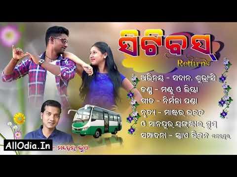 Xxx Mp4 City Bus Sambalpuri Songs Mantu Churia 3gp Sex