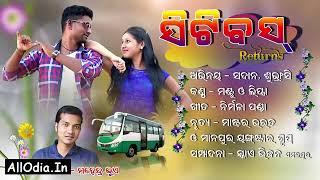 City bus Sambalpuri Songs (Mantu Churia)