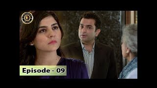 Teri Raza Episode - 09 - 29th August 2017 - Sanam Baloch & Shehroz Sabzwari - Top Pakistani Drama