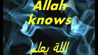 Ep04 Allah knows for (zain bhikha)and( Dawud Wharnsby Ali) with lyrics (english and arabic).wmv