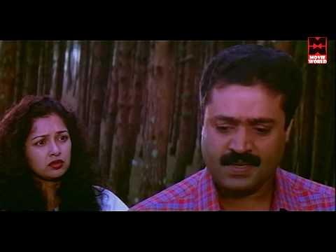 Suresh Gopi Gouthami Malayalam Movie Sakshyam