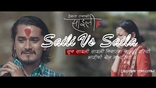 Saili Vs Saila Cover Song|| Hemant Rana||New latest Song||Do Watch It Like/Comment/Share/Subscribe