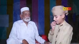 Ramzan ky Pak Mahiny Main Anwaar     Razmzan e Kareem New Kallam    Shakeel Sindhu Qadri