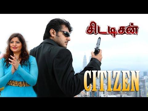 Xxx Mp4 New Tamil Full Movies Citizen Tamil New Movies 2014 Full Movie 3gp Sex