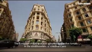 أجمل فيديو ممكن تشوفه عن وسط البلد    The most beautiful video about downtown Cairo