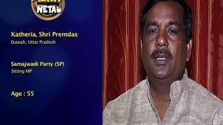 Premdas Katheria, SP || Etawah, Uttar Pradesh