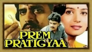 Sheeshe Ki Umra Pyale Ki (Prem Pratigya 1989) surtallayakish