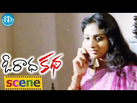 Xxx Mp4 O Radha Katha Movie Mallika Krishna Maruti Babu Rao Best Scene 3gp Sex