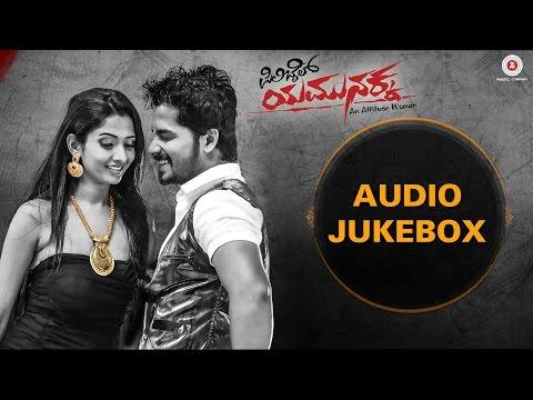 Xxx Mp4 Pilibail Yamunakka Full Movie Audio Jukebox Purav Ambar Sonal Monteiro Kishore Kumar Shetty 3gp Sex